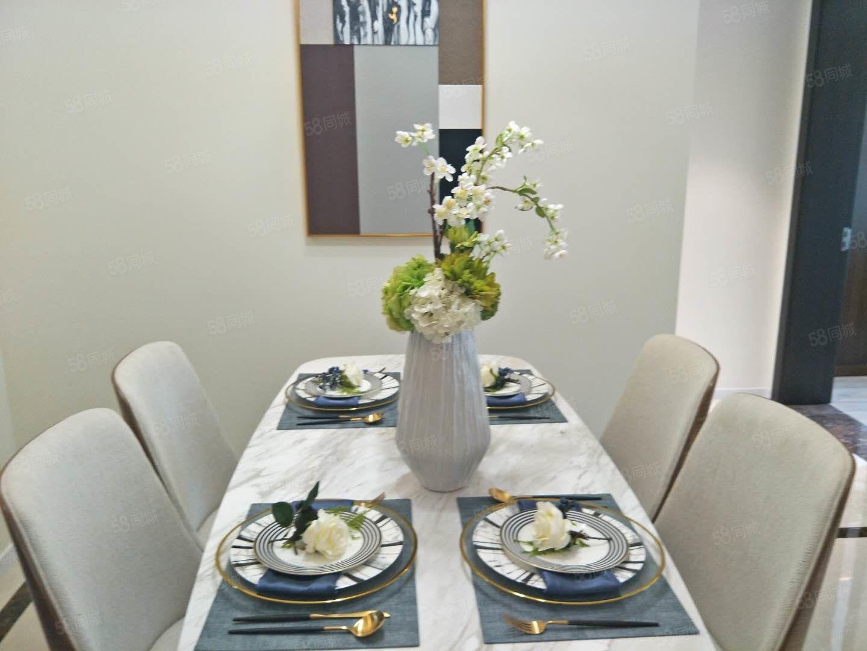 大東海新華聯奧林匹克花園寬敞明亮通透的二居室,精裝入戶