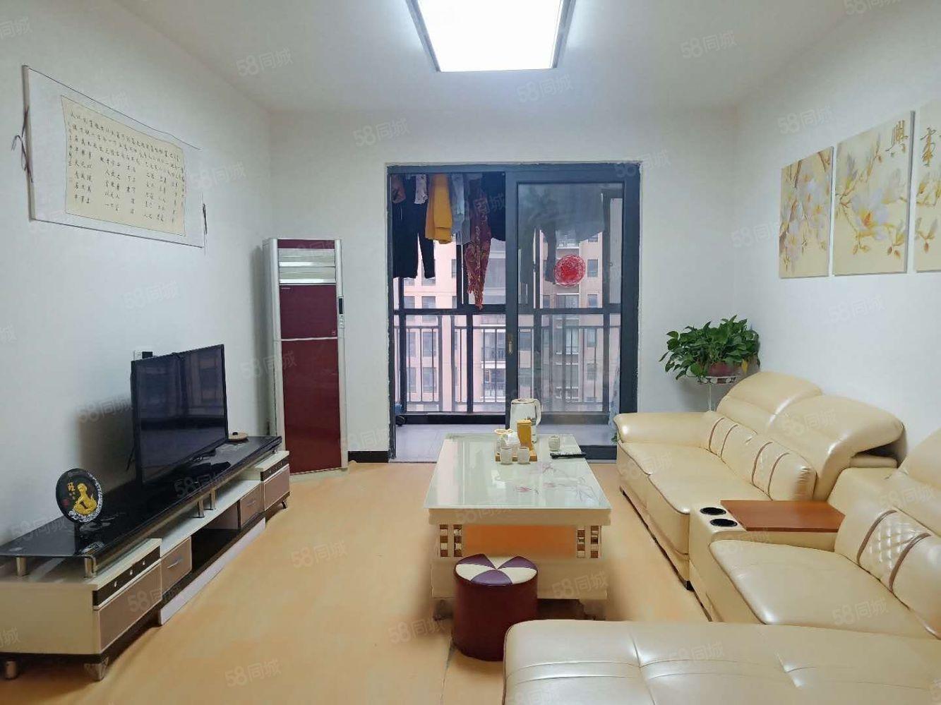 蓝湾新城101平73.5万两室精装,带家具家电