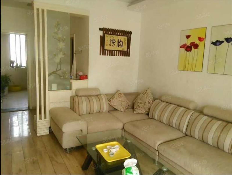 滨江国际花苑五六楼复试六室精装修证满五年可贷款