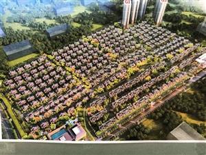 梅州市丰顺珠光御景新城带装高层洋房仅售6000元/平起