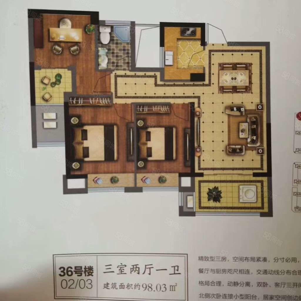 大學城美食街隔壁多層1樓3室,精裝,家具家電齊,地段繁華,