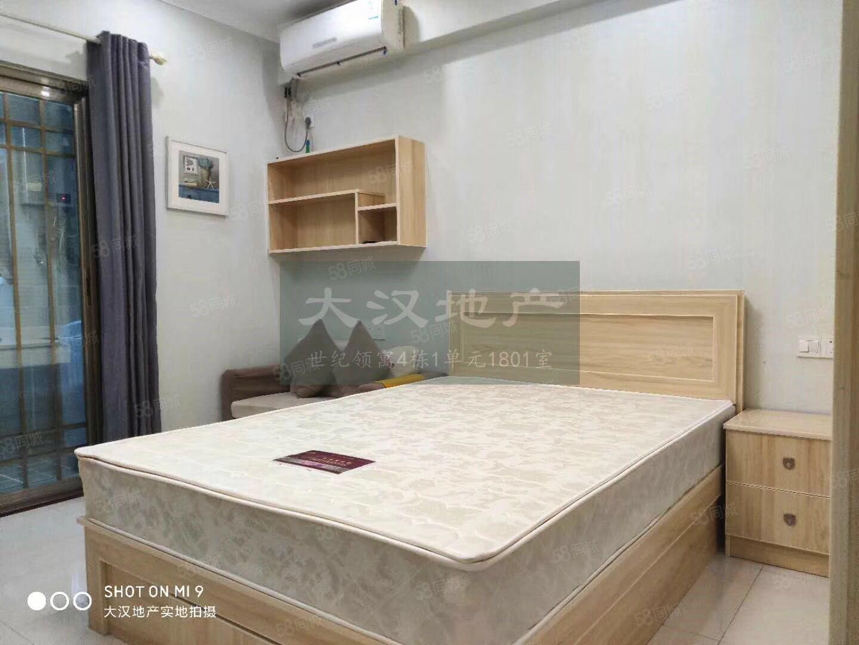 世纪城精装多套价格1200起,可月付,温馨舒适,看房方便
