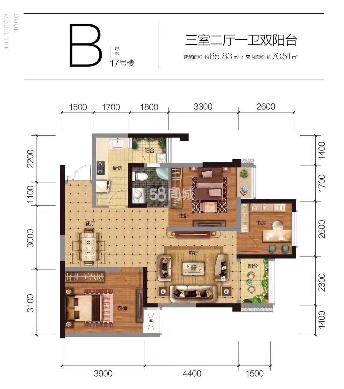 龙里锦绣3室2厅2卫