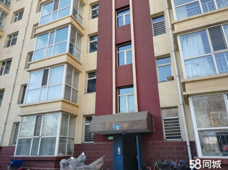 黎城同園印象(毛坯)3室兩廳一廚一衛108平米出售