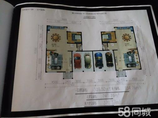 澳门拉斯维加斯赌场佳雨花园二期4室2厅4卫