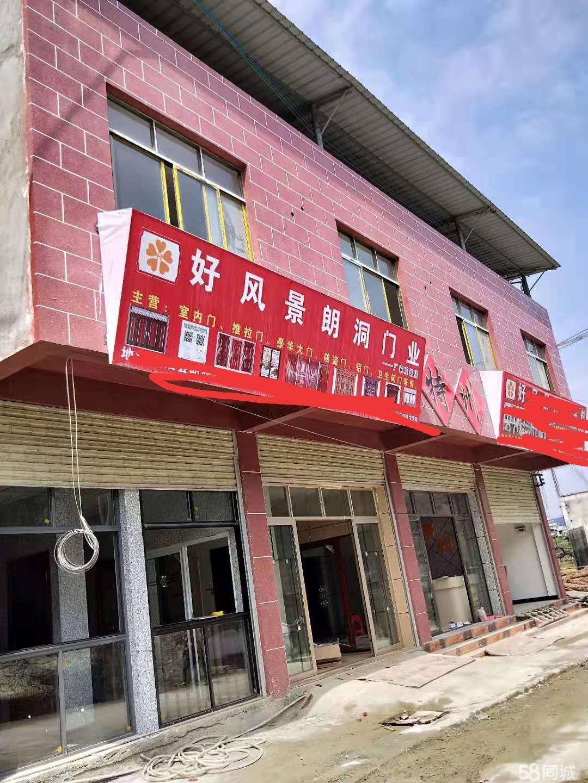 【急售】榕江朗洞镇新自建房1栋2层新装修