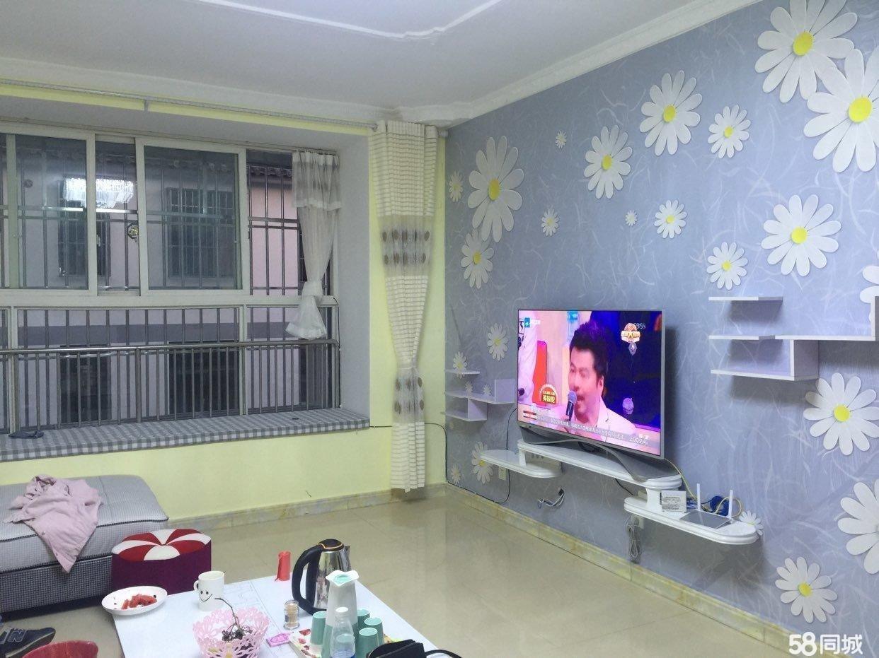 昊林小区房3室1厅1厨1卫单位集资建房低价甩卖
