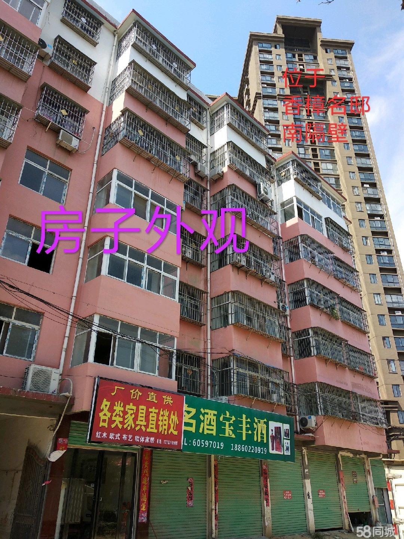 电梯房,有储藏室院子,新县医院北,宏江花园西,香樟名邸南