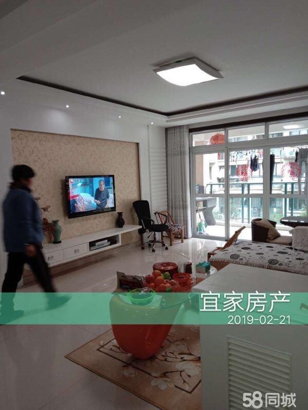 出售龙潭鑫城小区,非诚勿扰