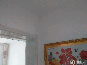 急售188金宝博平台小平米楼房