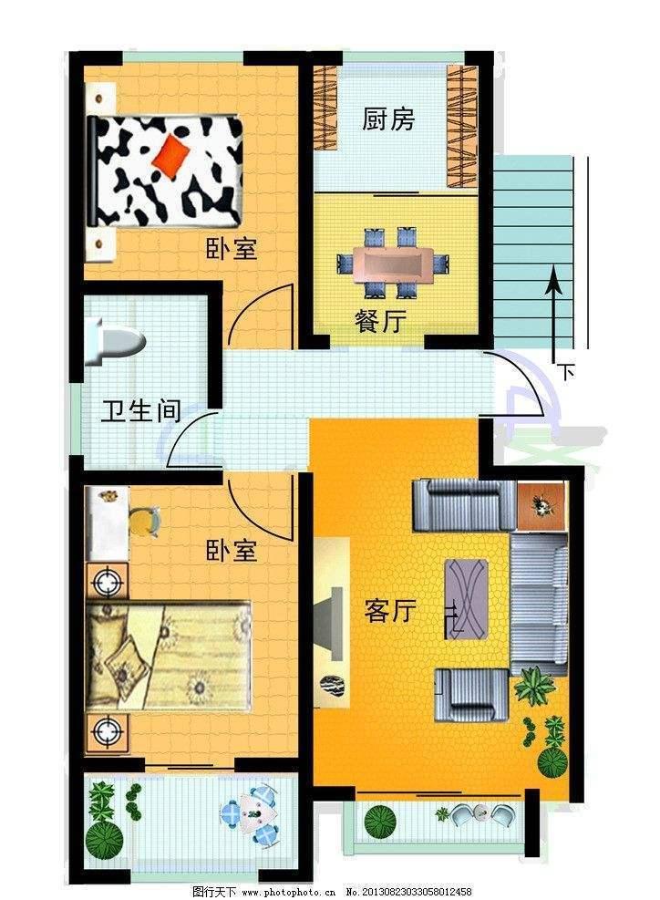 棋牌游戏网址劲松家园房屋,交通便利,南北通透,采光极好