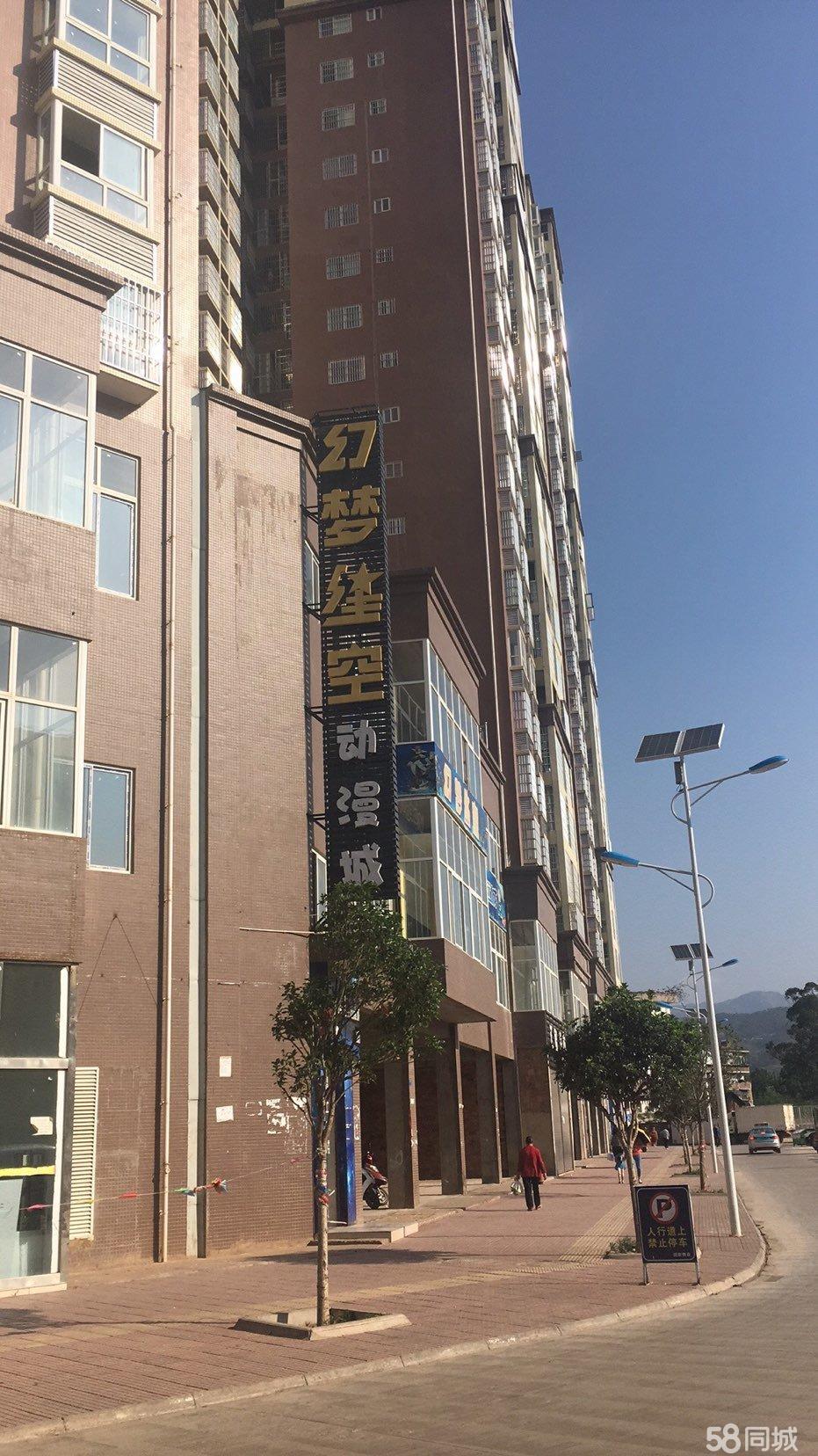 会东明明阳苑多套现房出售,面积103-146平方,价格可谈