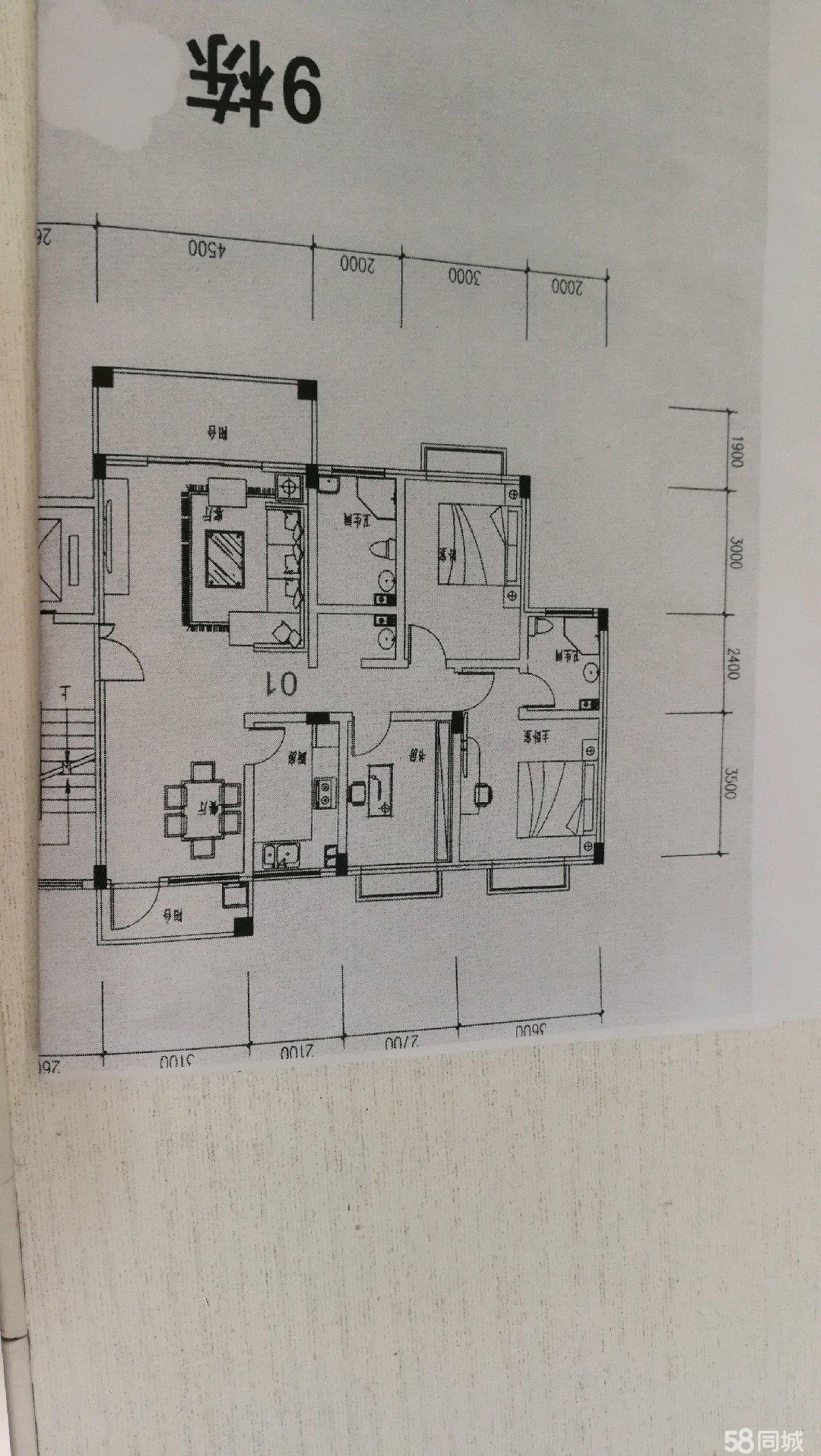 间间通风,无黑房暗房,4.5米大开间客厅