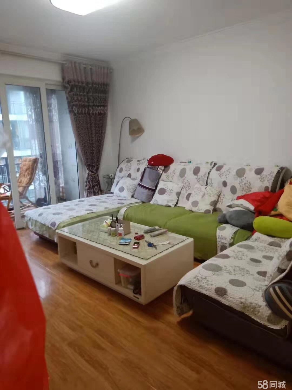 开磷城住房出售,三室二厅一厨两卫,价格优美