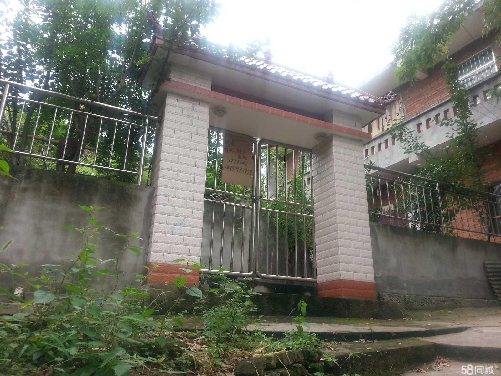 旬阳自建花园院落6室1厅2卫230平米低价21.6万