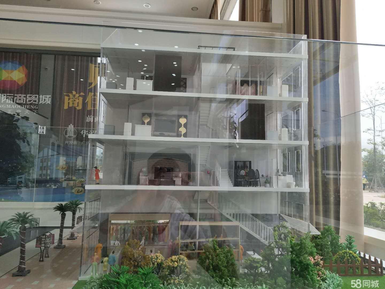 澳门赌博网址城区华泓国际商贸城4室2厅5卫272平米一楼商铺5米7的层高可做假层