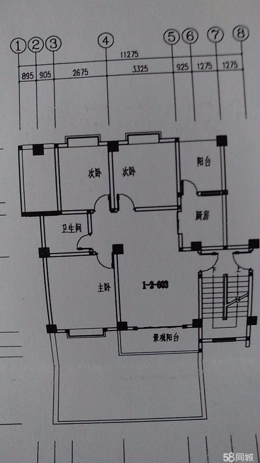 低价出售澳门网络下注平台县东片区亿龙福地天成小区3室2厅1卫