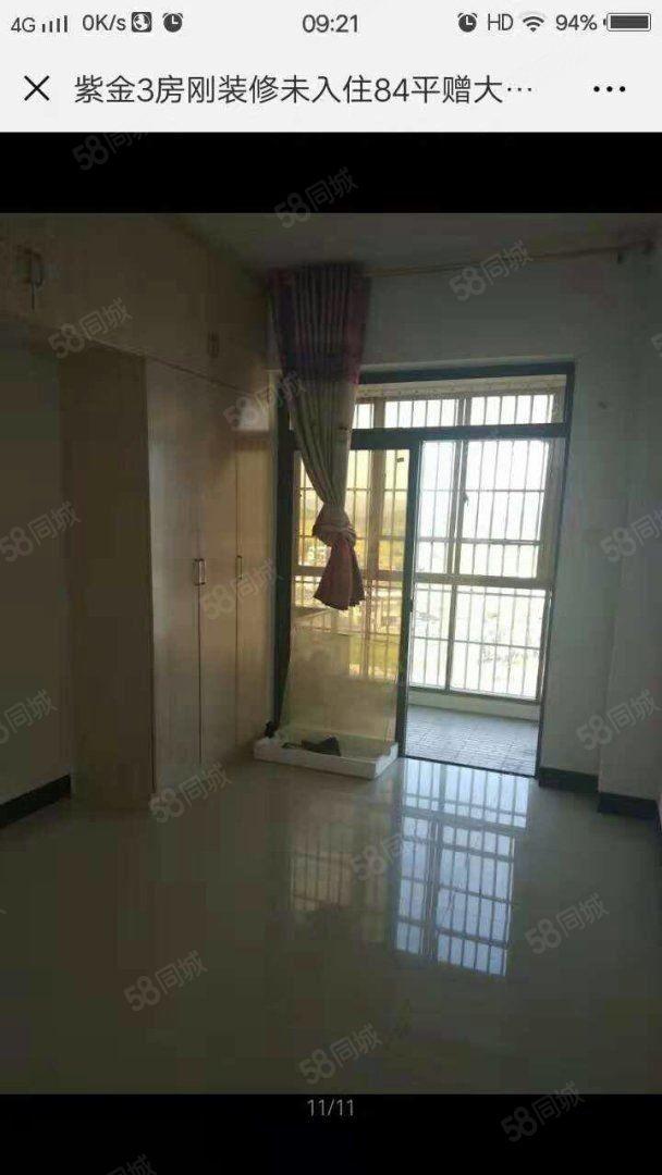 紫金佳苑3房送40平米大露台,新装修未入住仅售59.8万