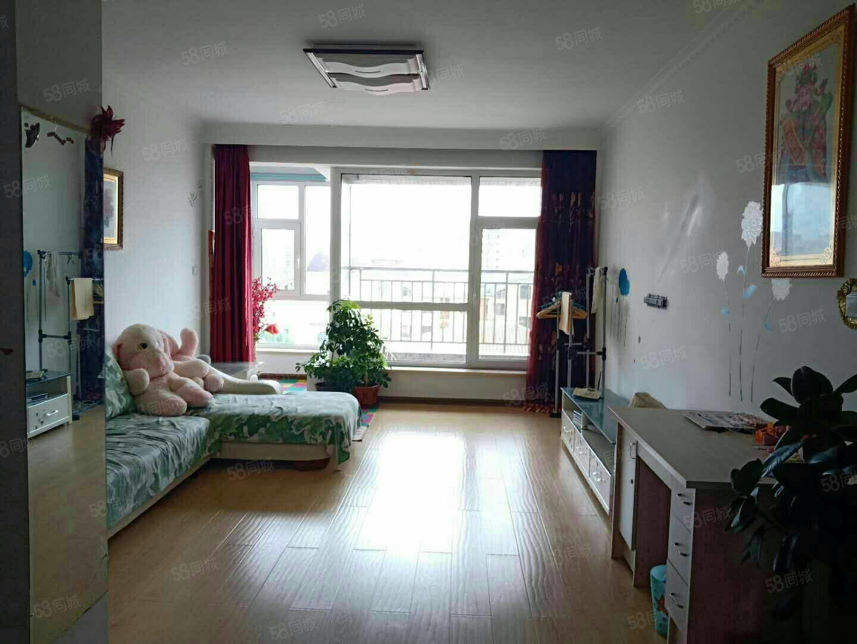 海云天香颂富力城通厅婚房精装两室82平36.8万