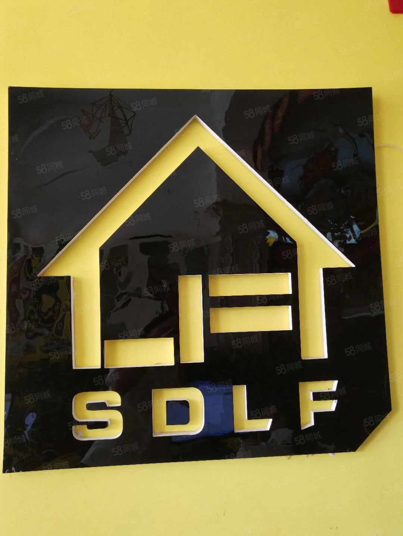 急售金济花园12楼138平3室2厅2卫地暖带储49万