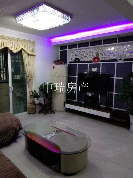 瑞丰华庭划片双城南小区电梯房两室一厅满五唯一精装出售