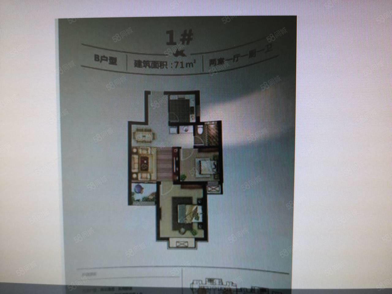 西客站西邻四季花城中间楼层两室有证可按揭急卖!