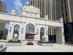 古田凤凰城房子转售凤凰城3室2厅78万毛胚