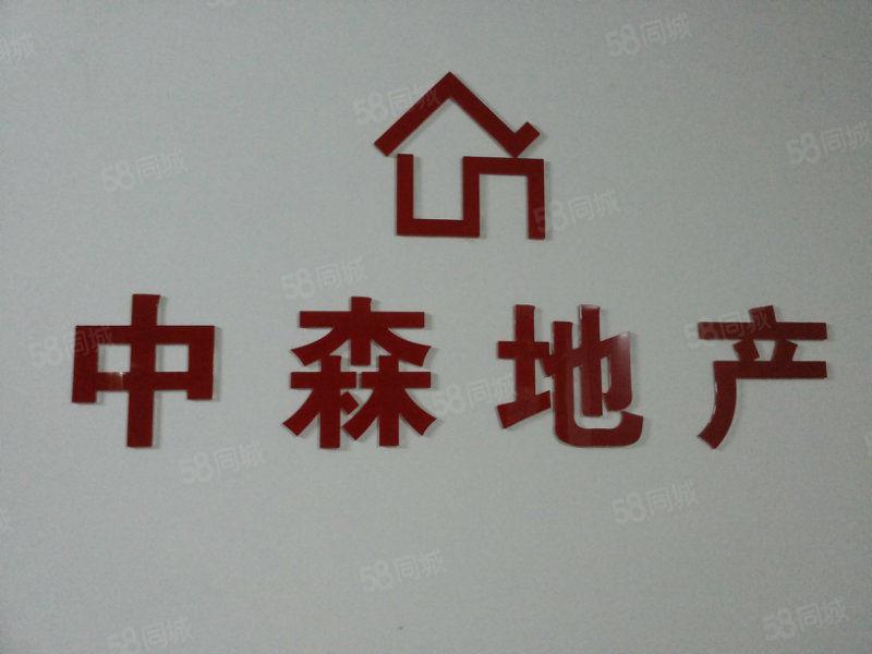 中京酒店附近整幢澳门二十一点游戏