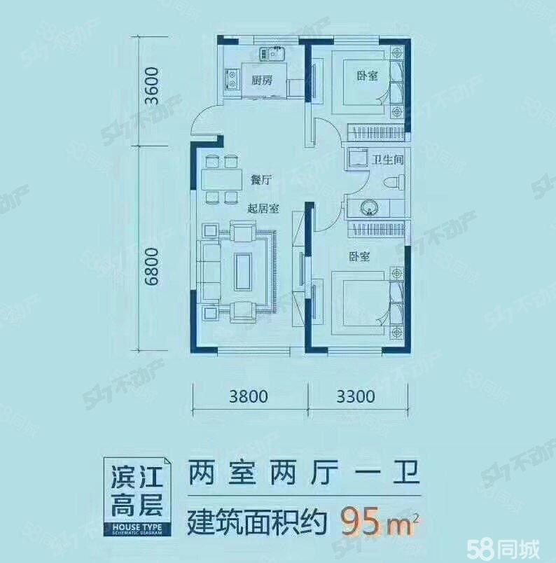 大禹城邦江景房7楼6300一平一手房可贷款看房随时