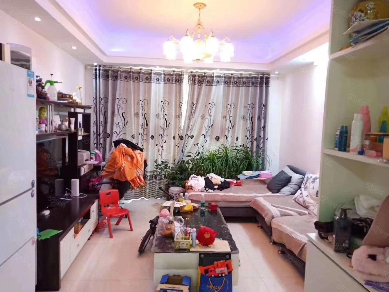 平安路瑞祥花园精装2室洋房拎包入住低首付仅售63万