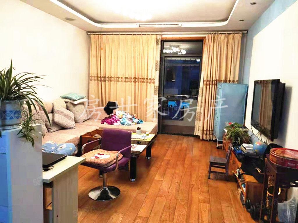 新城丽景+3室2厅1卫+精装修+坐北朝南+黟县好风光