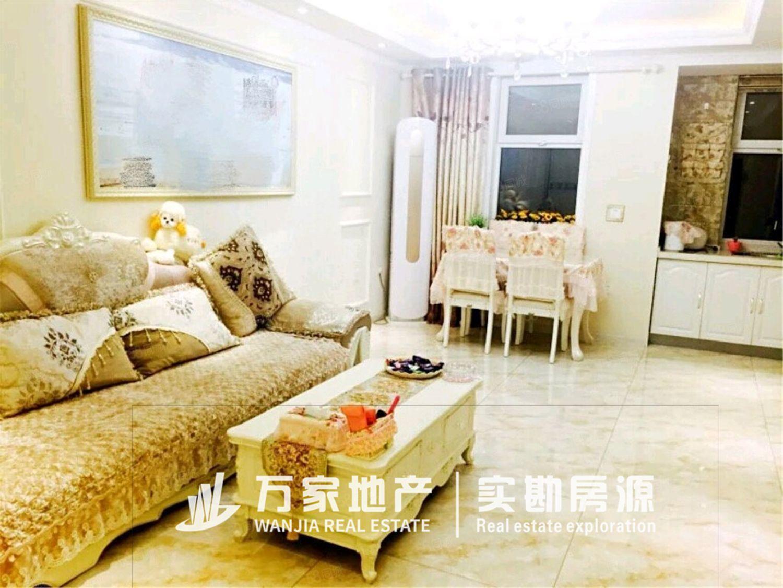 [万家]永和国际90平精装2室能贷款无大税带家具