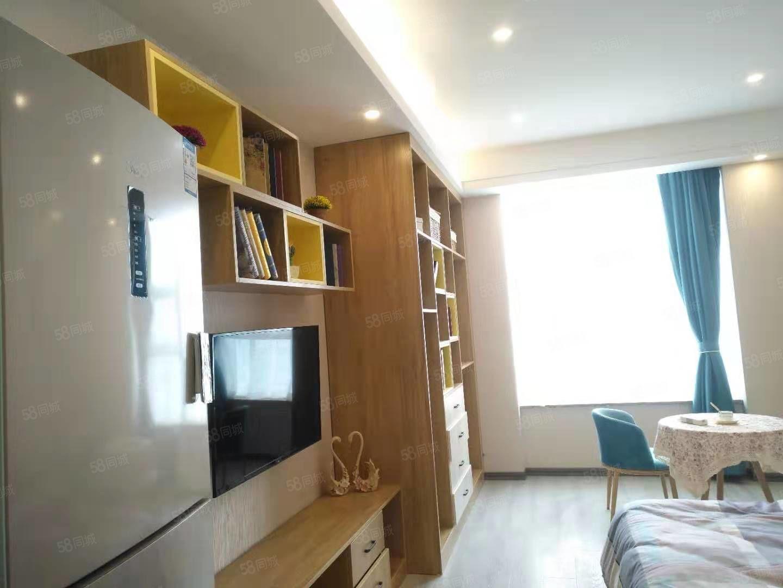 城北泸县国际公寓酒店,返租15年翘脚当老板,有自住免费带看