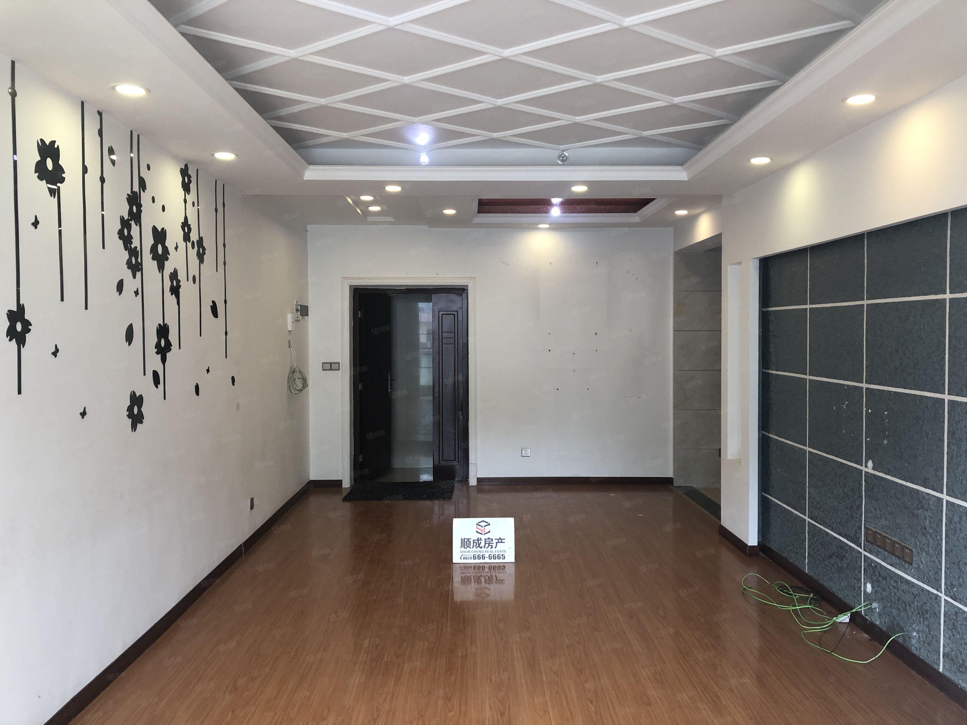 精装修3605每平方,锦城,可贷款,小面积住房出售