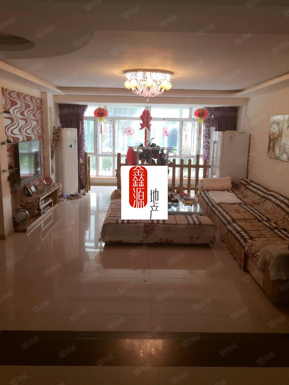 鑫源地产兴海花园精装超大三居婚房,真实?#35745;?#21487;做办公设施齐全