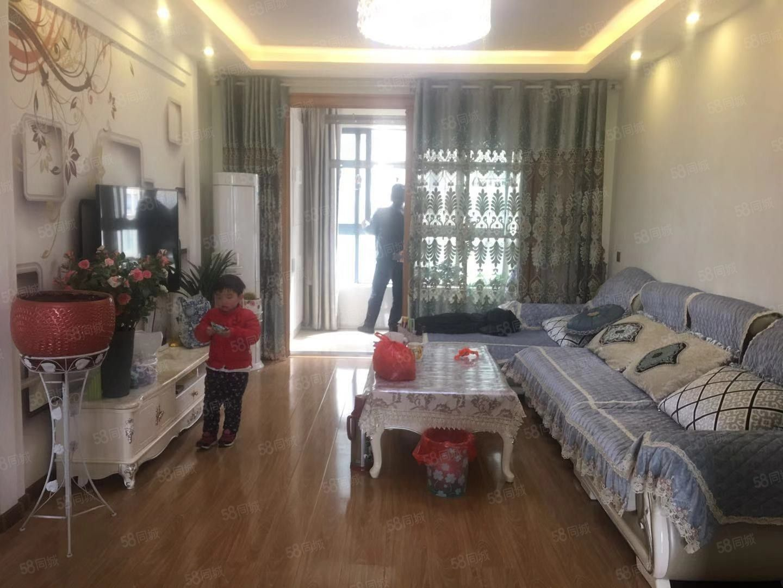 《兴乐房产》雍景湾全新精装修满二年送车位拎包即住