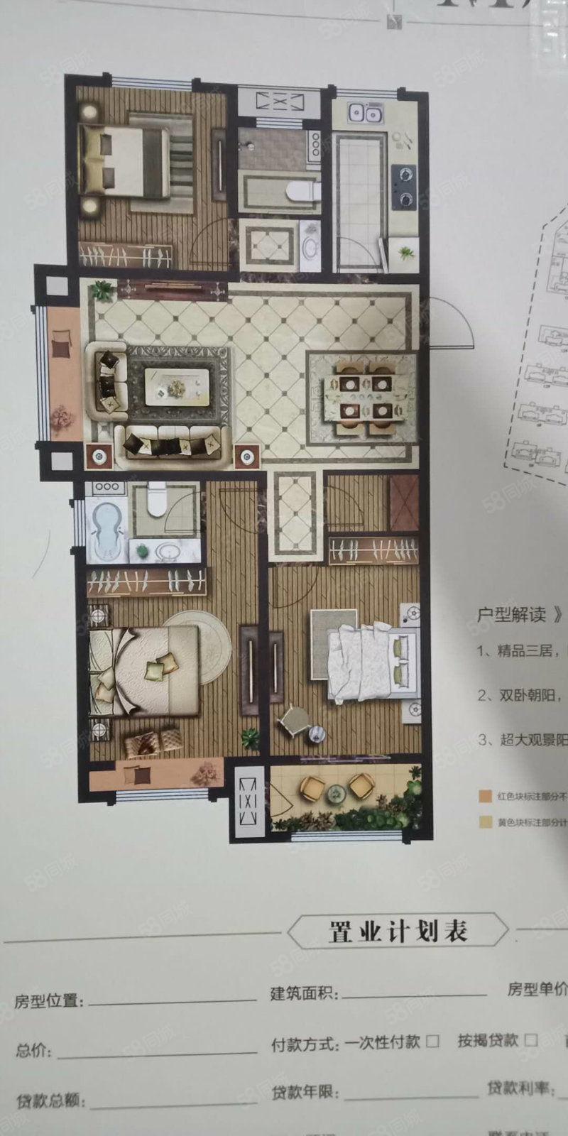 出售尚龙首俯黄��楼层118平,双阳台观景房,首付22万