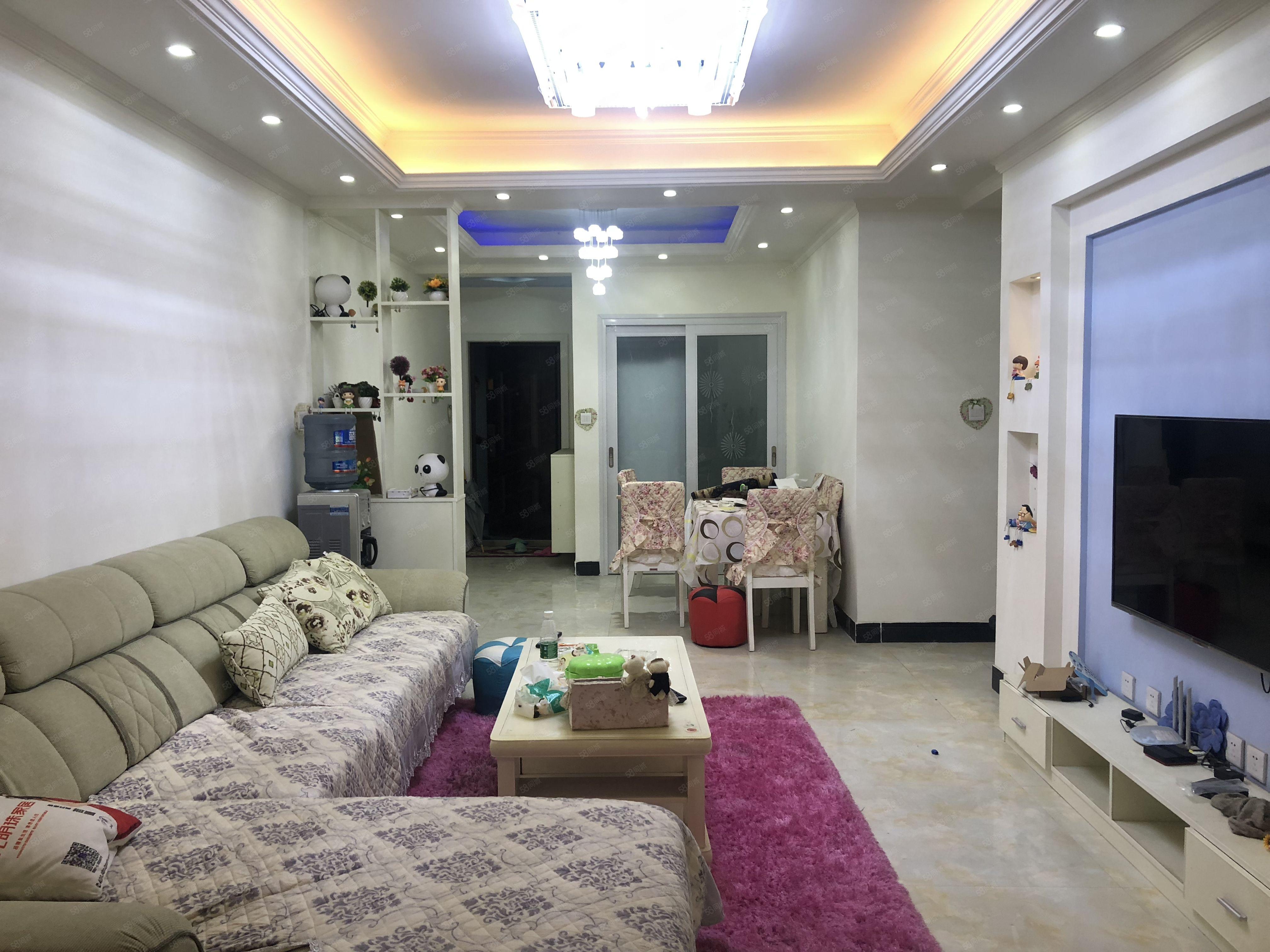 唐人附近精装套三降价三万中央空调只要86.8万房东急卖
