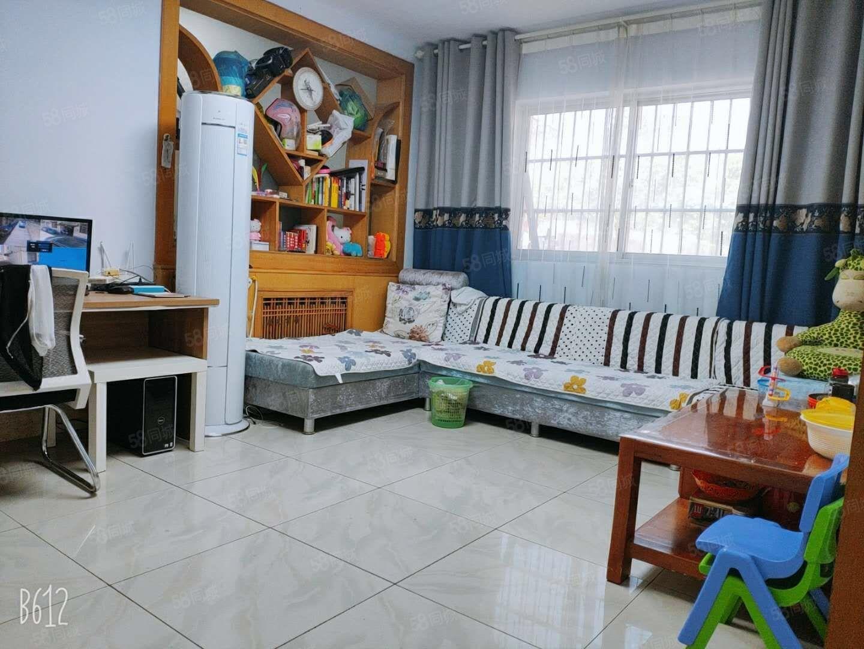 老九中學区房上学太方便单位家属院精装好楼层三室省税过五唯一