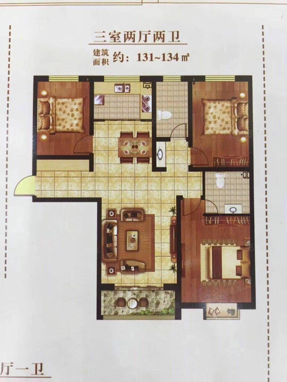五洲祥城7楼4700一平117平可贷款
