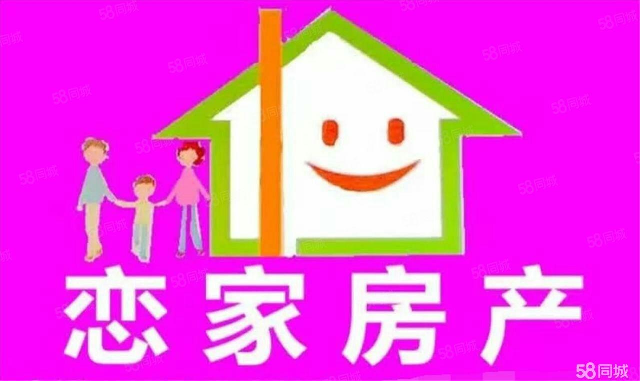 租租租湛南路與光明路西三樓3室1廳床.電視.空調.冰箱.洗衣