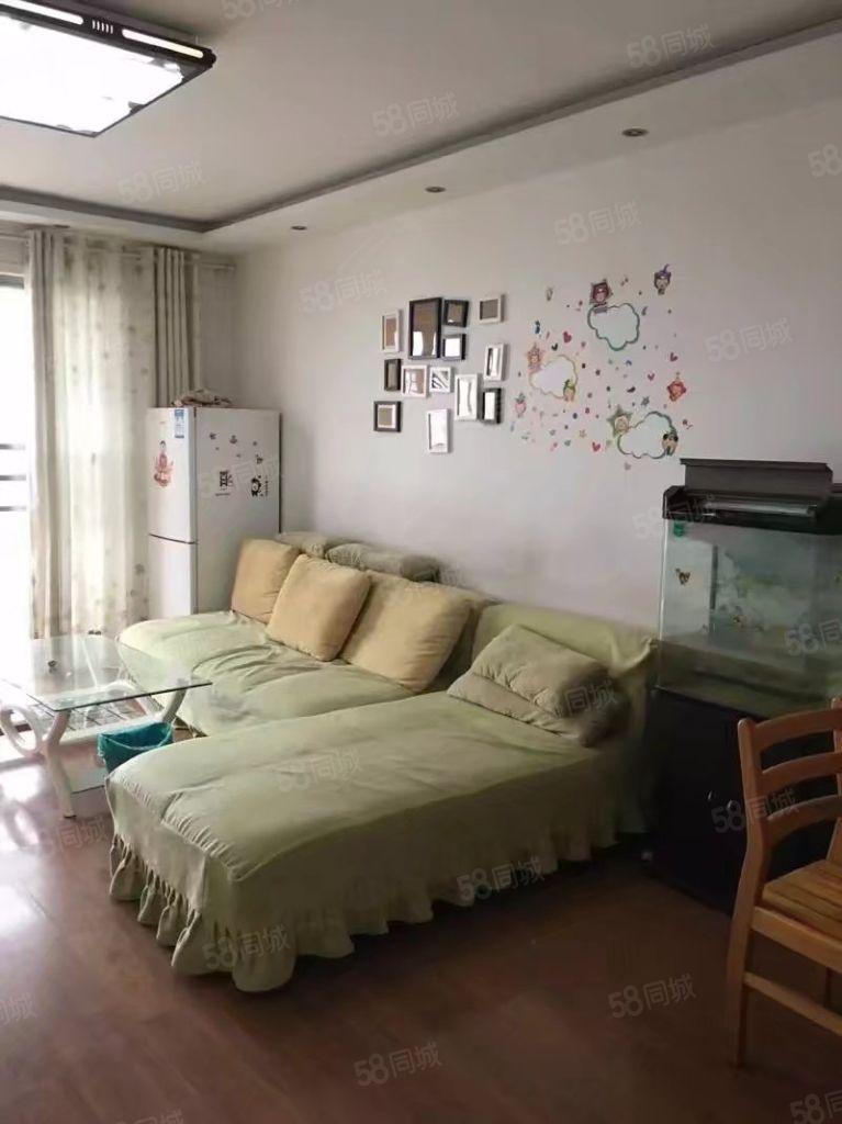 紫竹怡园10楼精装修送全部家具家电可贷款