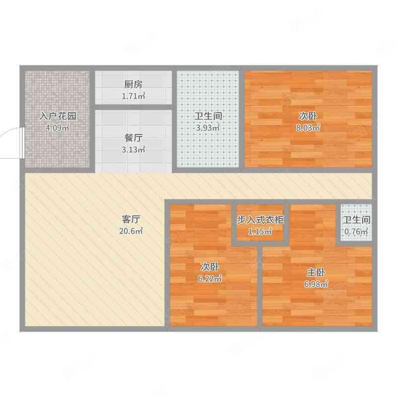 联盟新城5楼多层电梯洋房毛坯3房129.5平抢手房源