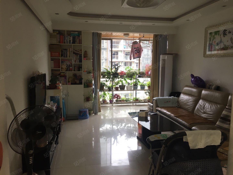 便宜出售竹海南山精裝三房,電梯中間樓層,拎包入住
