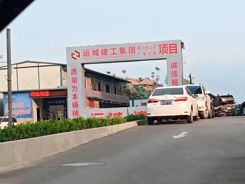 運城市電視臺廣電花園F戶型西戶帶車庫包更名