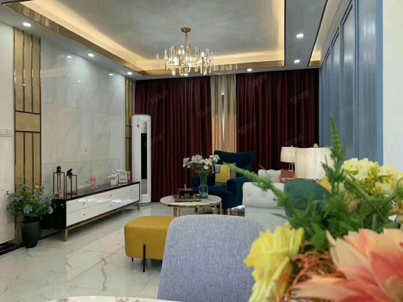 格林小城二期全新樣板房設計理念,豪華裝修未入住!