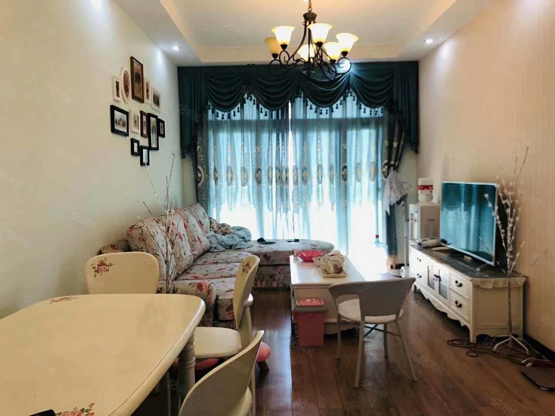 真圖,白龍大道區委旁,尚風名居,正宗一室一廳,精裝出租