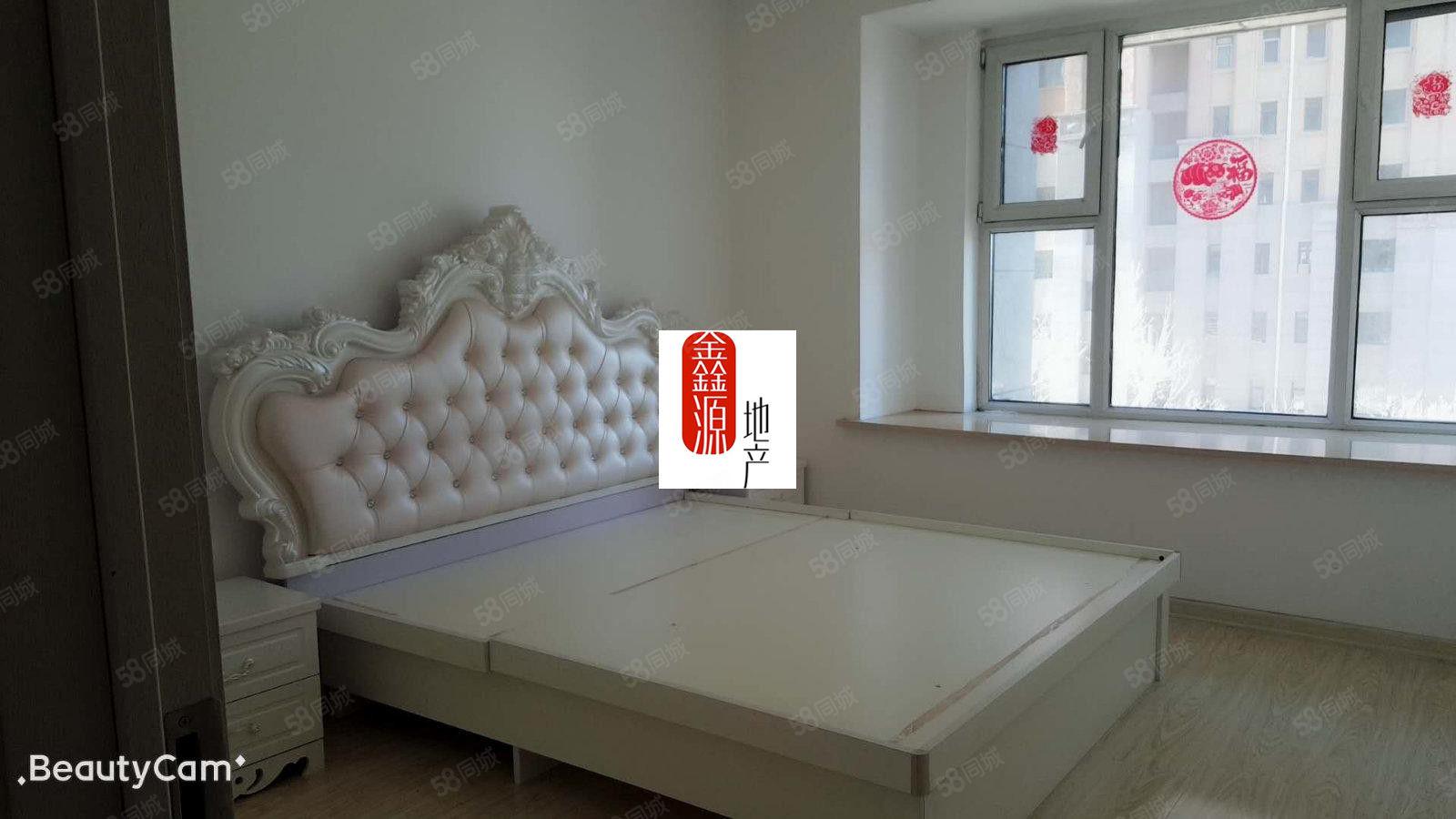 鑫源地产御园小区精装温馨板正大两居婚房,设施齐全拎包即住