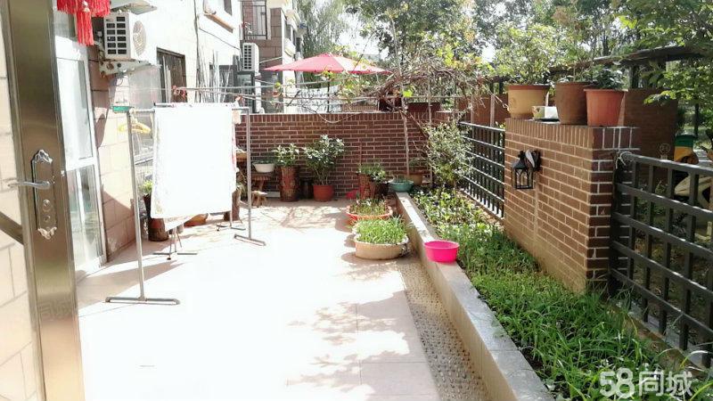 泰和苑一楼送花园大四房,精装修证齐首付45万,拎包入住學区房