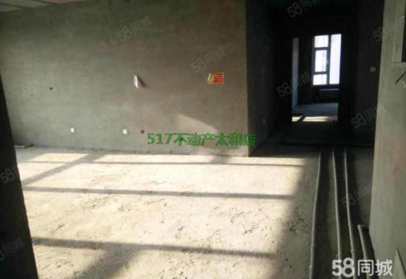 (517不动产)东湖一号大平层280平,带车位,可贷款、没税
